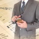 不動産投資ファンドへの就職ってどうなの?年収や仕事の内容について解説します