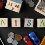 NISAで不動産投資する方法とは?具体的な内容やメリット・デメリットをご紹介