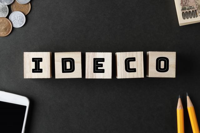 不動産投資とiDeCoどっちがおすすめ? メリット・デメリットを解説